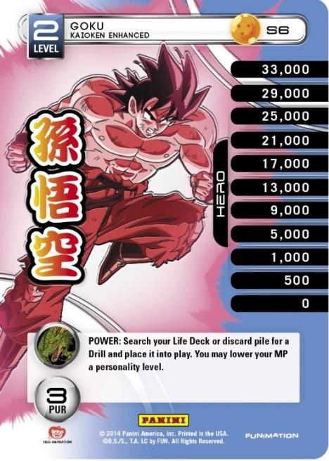 Dragon Ball Z Trading Card News N-121